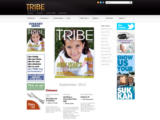 tribe_journal-2