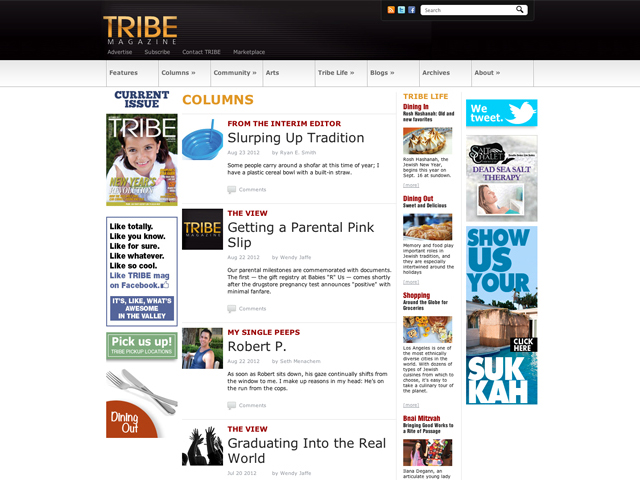 tribe_journal-3